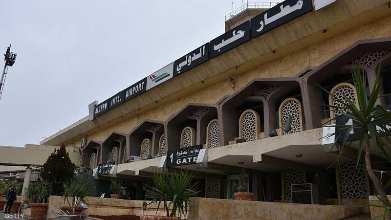 مطار حلب الدولي