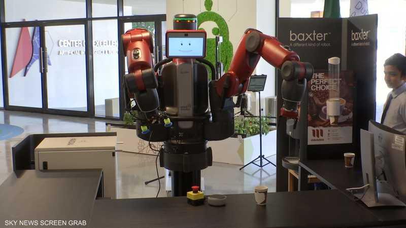 الذكاء الاصطناعي والمجال التعليمي