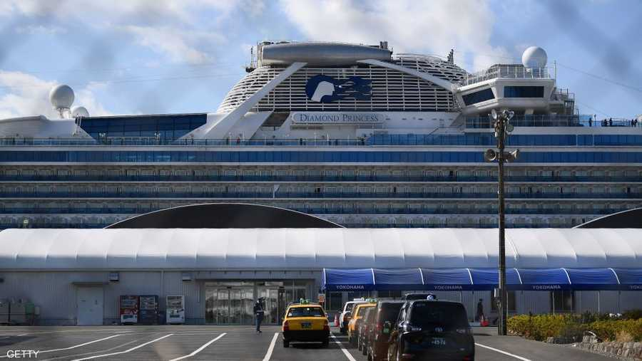 السفينة السياحية كانت راسية بميناء يوكوهاما في ضاحية طوكيو