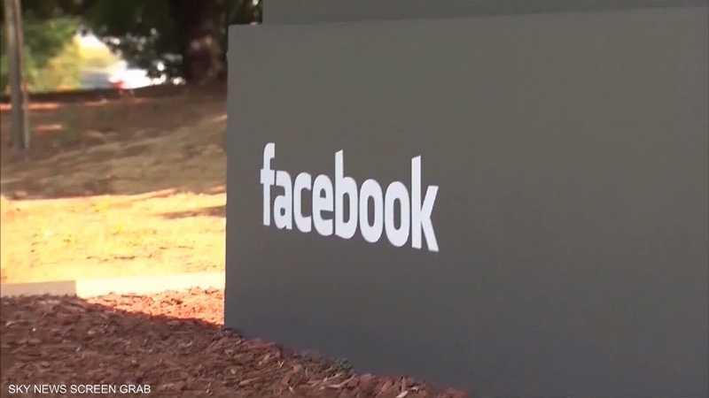 فيسبوك.. تاريخ من عدم الثقة بسبب الخصوصية