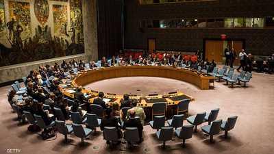 مجلس الأمن يتبنى قرارا بشأن اليمن