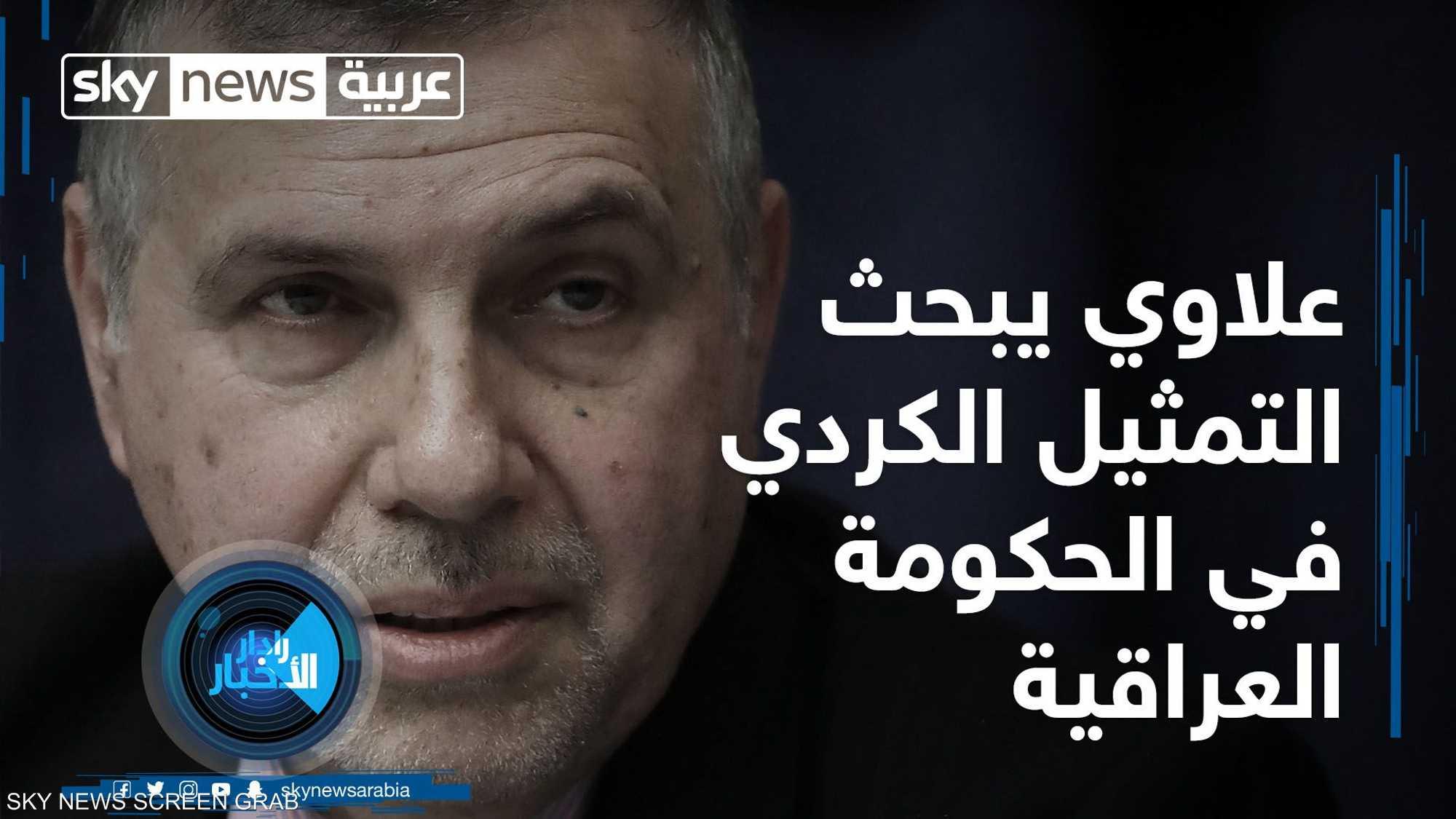 السنة والأكراد.. تحفظات على آلية اختيار وزراء حكومة العراق