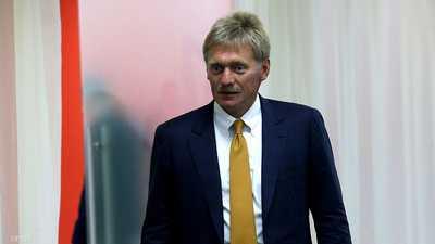 """الكرملين: مزاعم تدخل موسكو لدعم حملة ترامب """"جنون"""""""