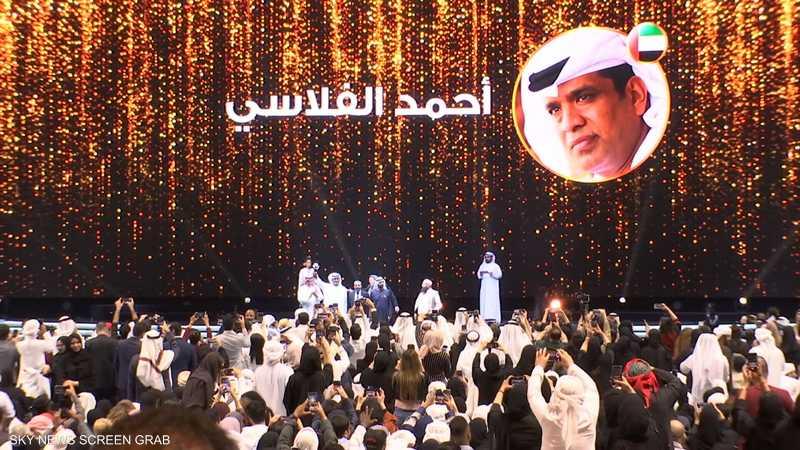 تتويج أحمد الفلاسي وعائلته بلقب صانع الأمل العربي للعام 2020