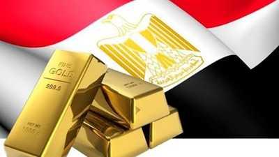 تشمل آلاف الكيلومترات.. مصر تنقب عن الذهب في الصحراء الشرقية