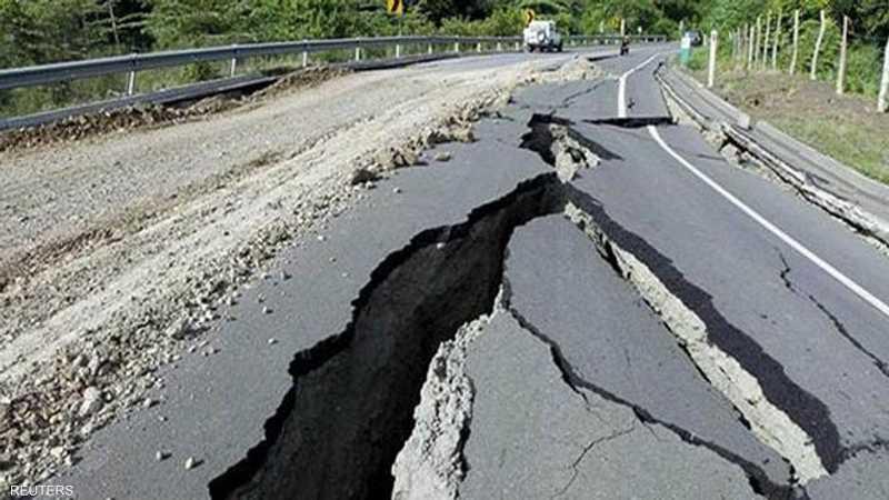 بحث عن الزلازل والبراكين كلام نيوز