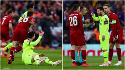 لأول مرة.. نجم ليفربول يكشف لماذا ضرب ميسي؟