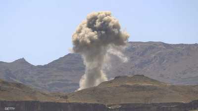 التحالف العربي ينفذ عملية نوعية ضد ميليشيات الحوثي في اليمن