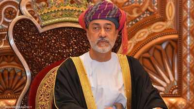 سلطان عمان يجري تغييرا وزاريا واسعا