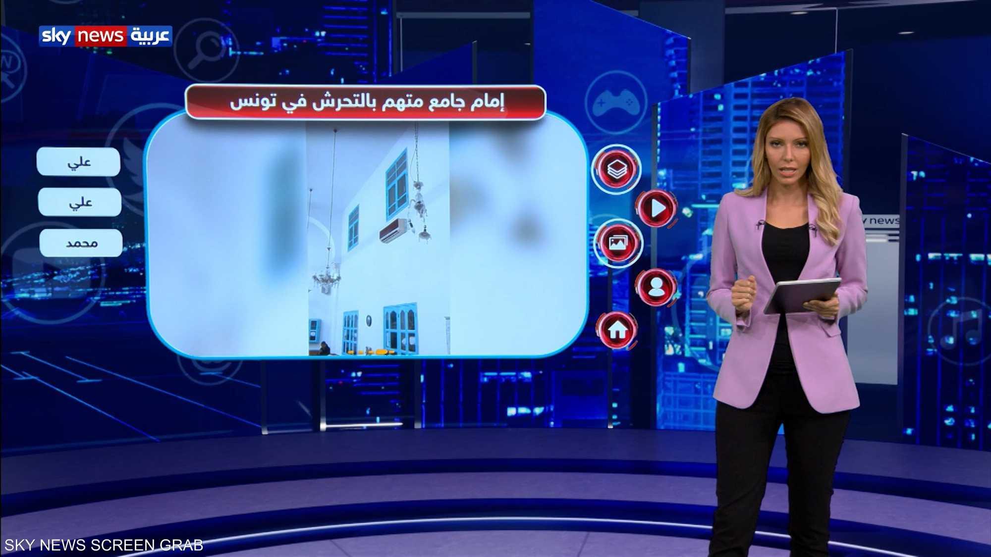 اتهام إمام جامع بالتحرش بطفلة يثير جدلا في تونس