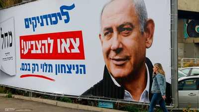 مستوطنات إسرائيلية جديدة تقسم الضفة الغربية إلى شطرين