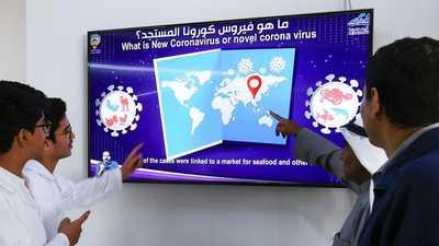 البحرين والكويت تعلنان ارتفاعا بأعداد مصابي فيروس كورونا