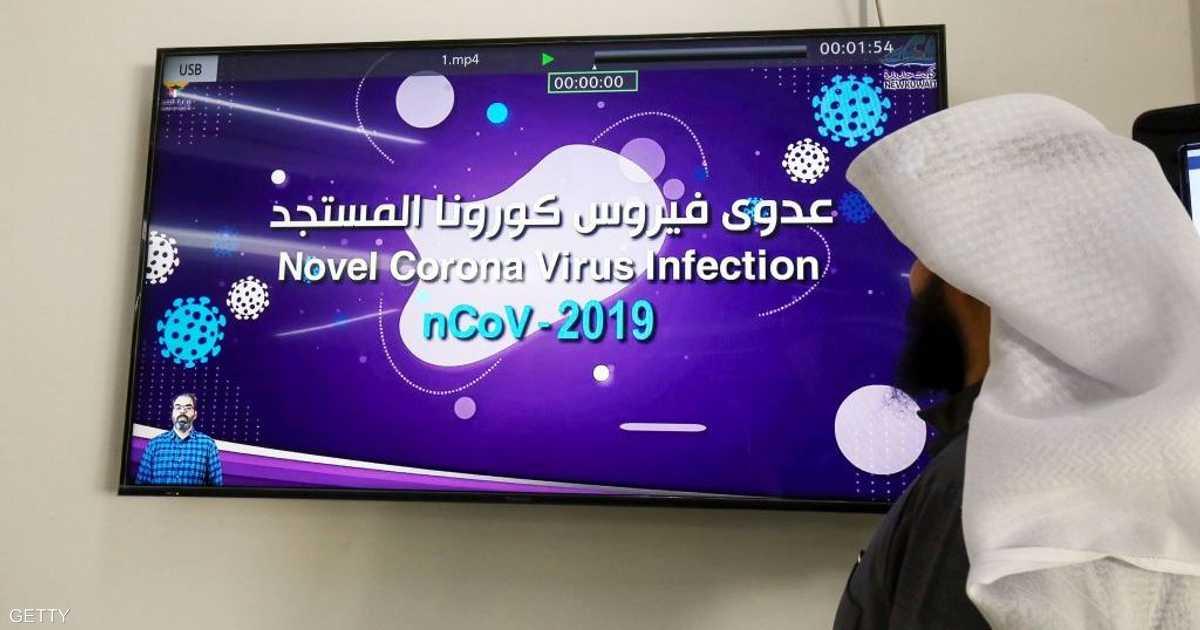 للحد من انتشار كورونا.. تعطيل الدراسة لأسبوعين في الكويت   أخبار سكاي نيوز عربية
