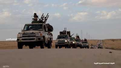 الجيش الليبي يفرض سيطرته على زلطن غربي طرابلس