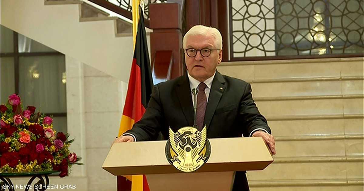 الرئيس الألماني يؤكد دعم بلاده للتحول السياسي في السودان   أخبار سكاي نيوز عربية