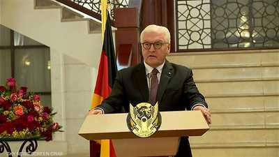 الرئيس الألماني: مستعدون لدعم عملية التحول السياسي بالسودان