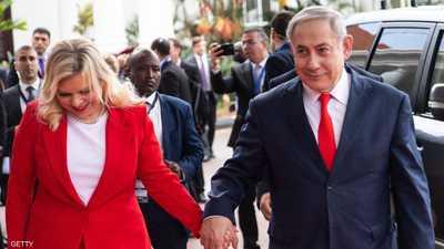 """زوجة نتانياهو في """"ورطة"""".. والسبب الخادمة الفرنسية"""