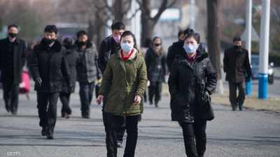 بسبب كورونا.. بريطانيا تغلق سفارتها في كوريا الشمالية