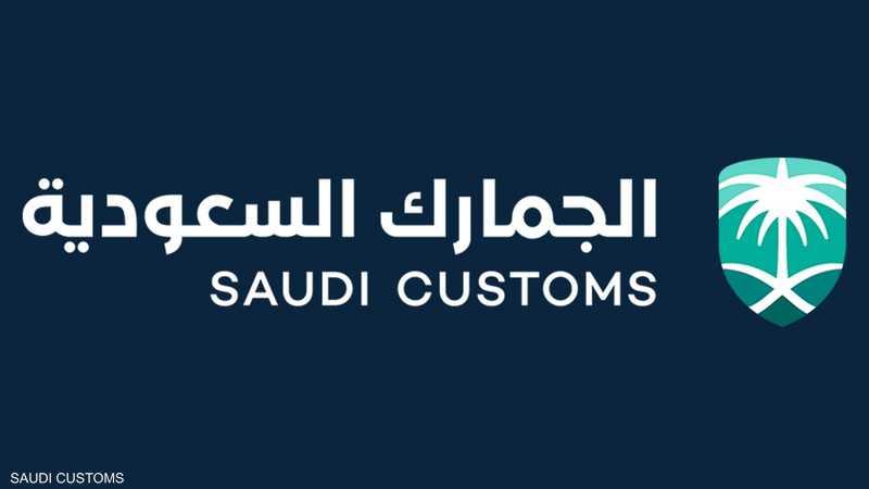 السعودية توقف تصدير المنتجات الطبية ذات العلاقة بكورونا
