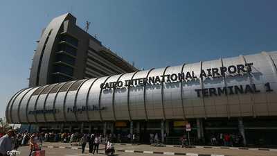مطار القاهرة: إلغاء الحجر الصحي للعائدين من الخارج
