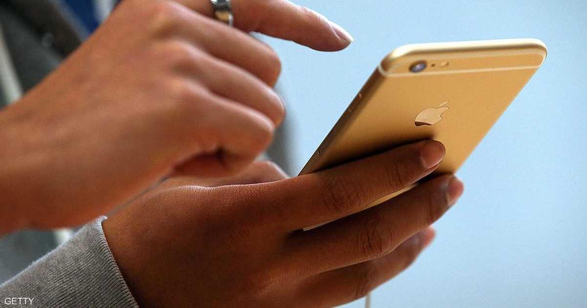 """بعد """"الفضيحة"""".. أبل ستدفع 25 دولارا لمستخدمي هذه الهواتف"""