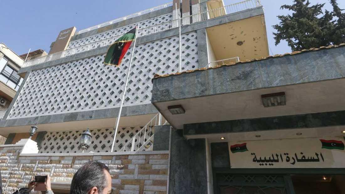 مبنى السفارة الليبية في العاصمة السورية دمشق