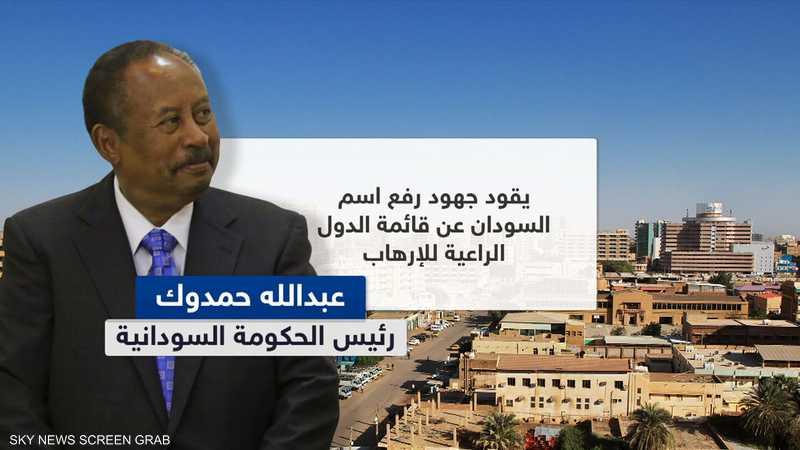 أبرز المناصب التي شغلها عبدالله حمدوك