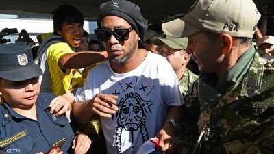 """سجن رونالدينيو في باراغواي يستضيف """"بطولة"""""""