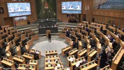 """""""قوم يا عماد"""".. واقعة البرلمان تشغل الأردنيين"""