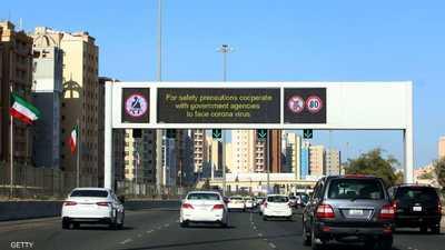 """20 إصابة جديدة بفيروس """"كورونا"""" في الكويت"""