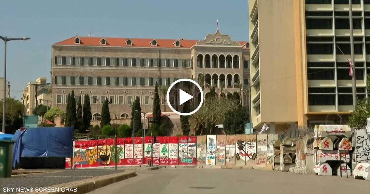 لبنان.. إعلان الطوارئ بسبب كورونا يضغط على الاقتصاد