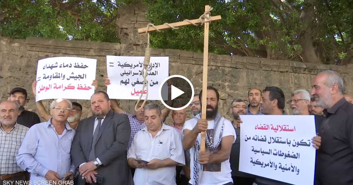 """لبنان.. انتقادات واسعة لقرار """"وقف تعقب الفاخوري"""""""