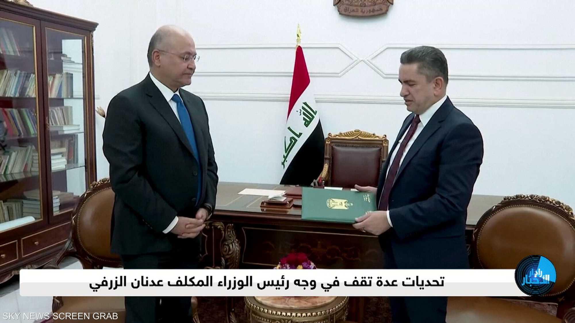 العراق.. تحديات تقف في وجه رئيس الوزراء المكلف عدنان الزرفي