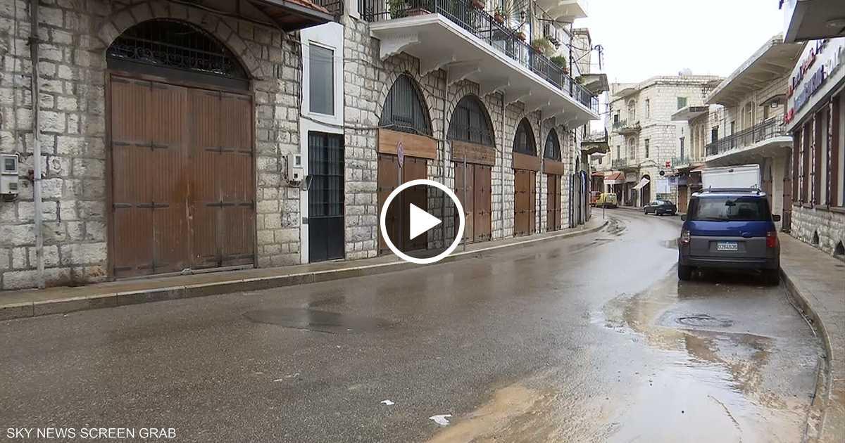 أسواق مغلقة وشوارع شبه خالية في مدينة عالية اللبنانية