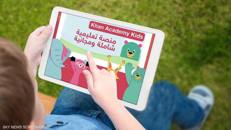 تطبيقات تعليمية مجانية للأطفال