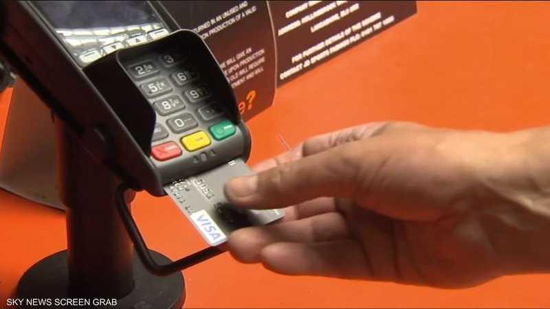 اتساع نطاق الدفع الإلكتروني في بريطانيا