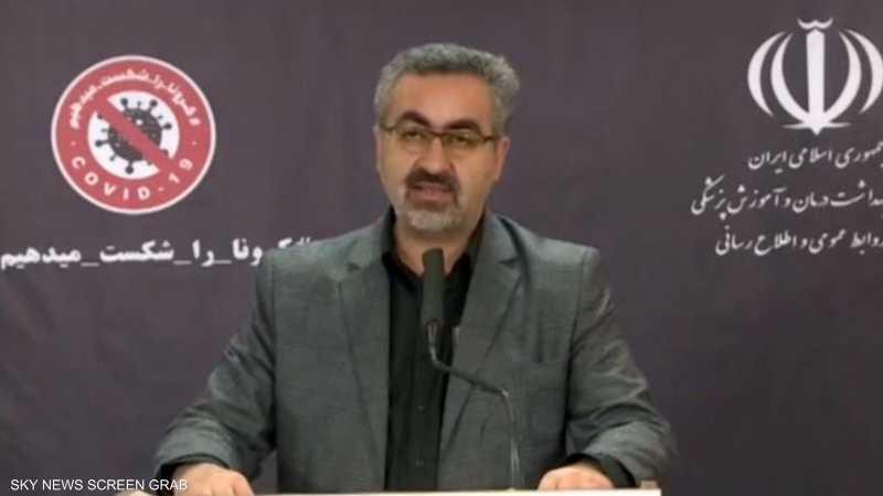 إيران تسجل 123 وفاة جديدة خلال 24 ساعة الأخيرة