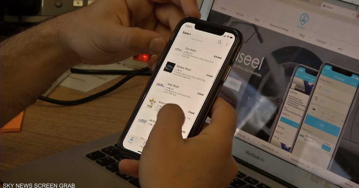 فيروس كورونا ينعش التجارة الإلكترونية في الكويت   أخبار سكاي نيوز عربية