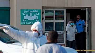 البحرين تعلن موعد إغلاق المحال التجارية وتدعو للبقاء بالمنزل