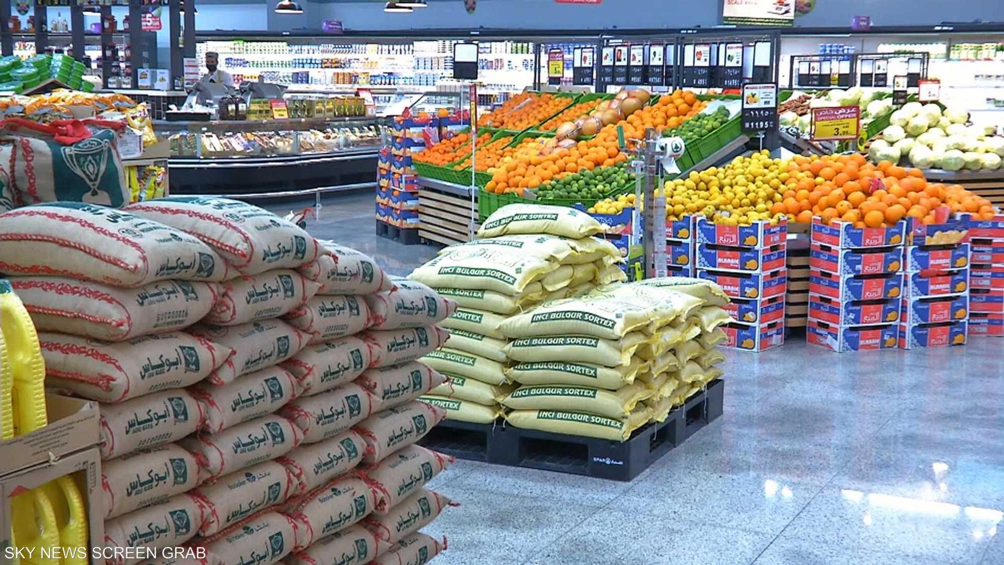 السعودية تؤكد وفرة المنتجات الغذائية والصحية