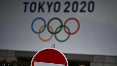 أولمبياد طوكيو.. كل الطرق تقود إلى التأجيل