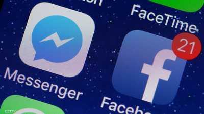 """""""ماسنجر"""".. سلاح فيسبوك في محاربة كورونا"""