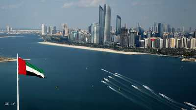 الإمارات وأميركا.. شراكة فاعلة بمجالي الطاقة والعمل المناخي