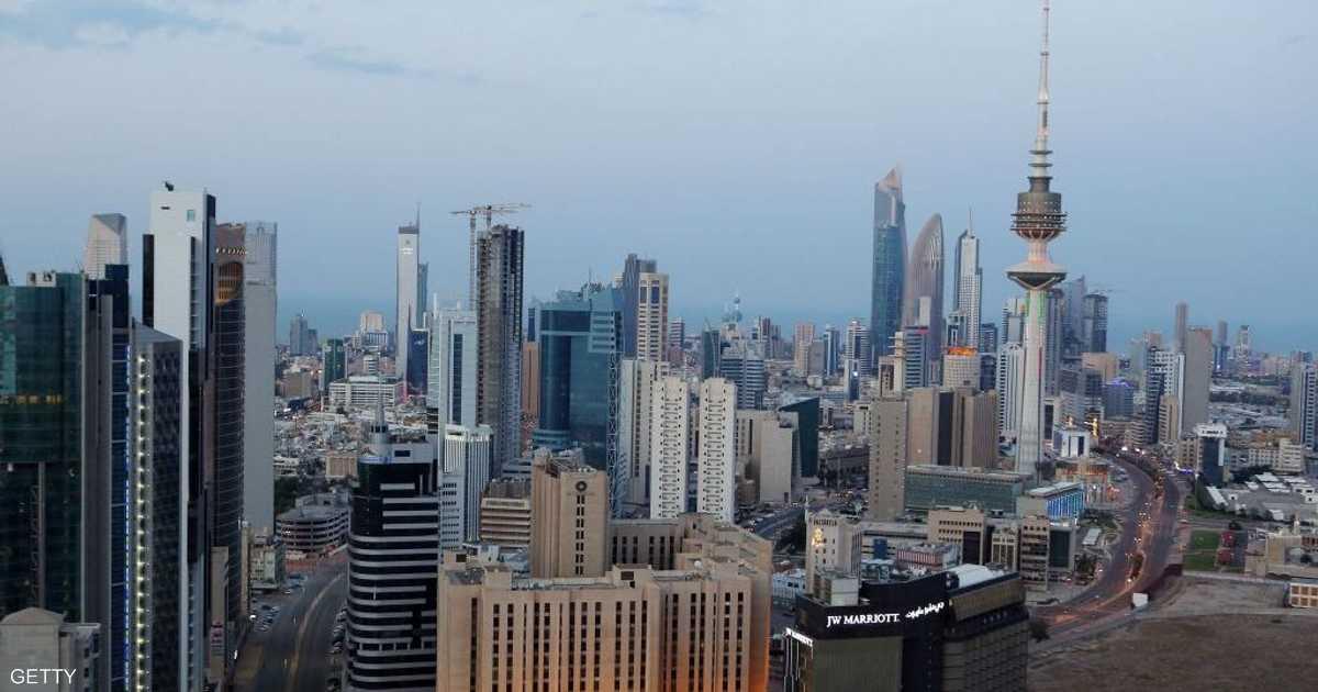 الكويت تفر حزمة الدعم لتخفيف آثار كورونا   أخبار سكاي نيوز عربية
