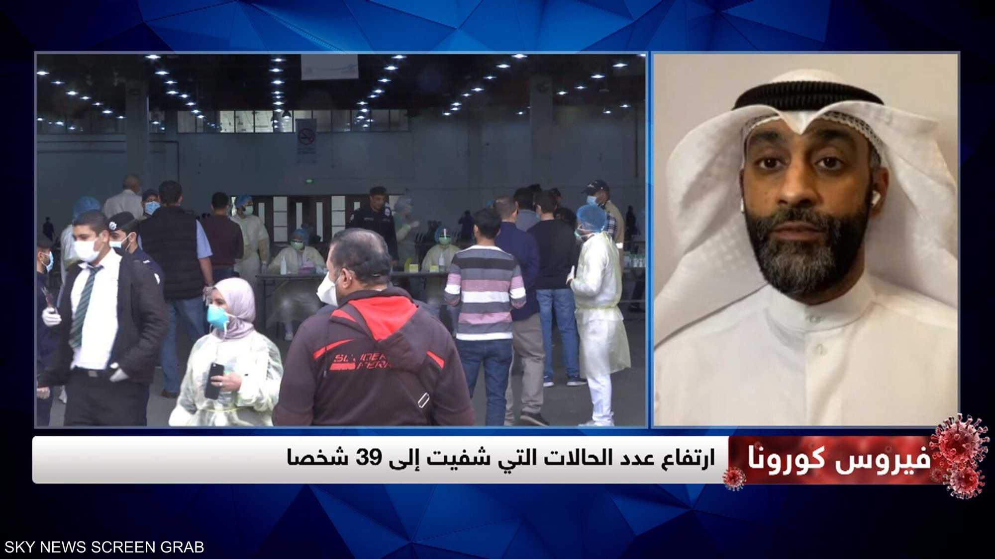 الكويت تقر قانونا يعاقب مخالفي قرارات أزمة كورونا