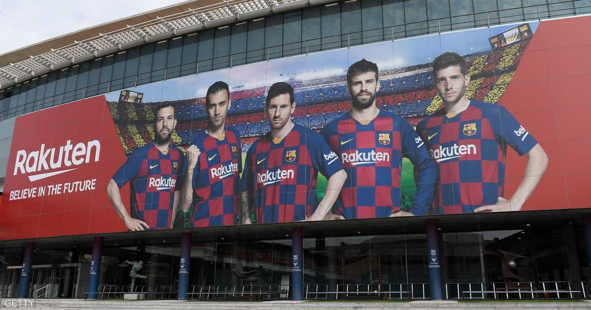 بحالتي إصابة.. كورونا يتسلل إلى نادي برشلونة