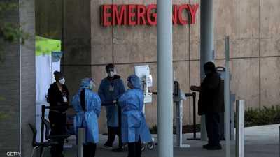 """أميركا تفتح أبوابها للأطباء الأجانب الراغبين في """"تأشيرة"""""""
