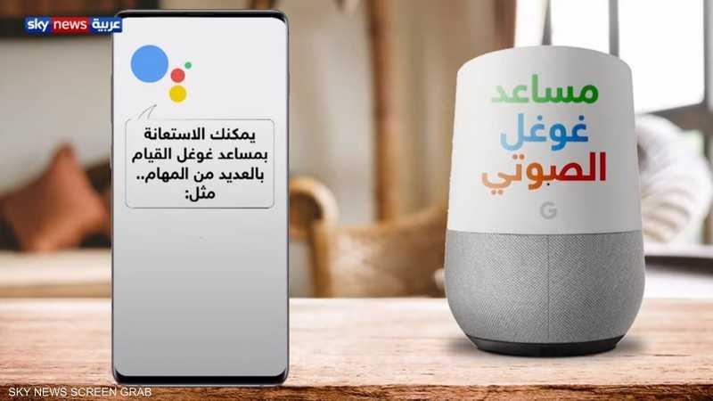 مساعد غوغل الصوتي.. تطبيق يعمل على الأوامر الصوتية