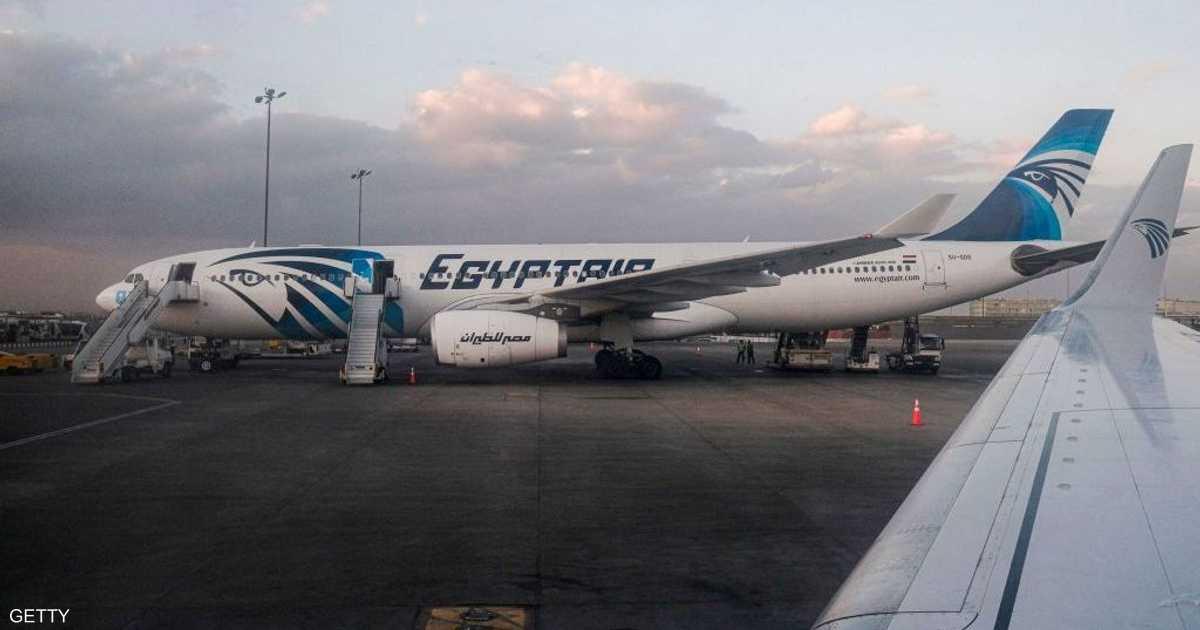 مصر تعيد 315 من مواطنيها العالقين بالولايات المتحدة