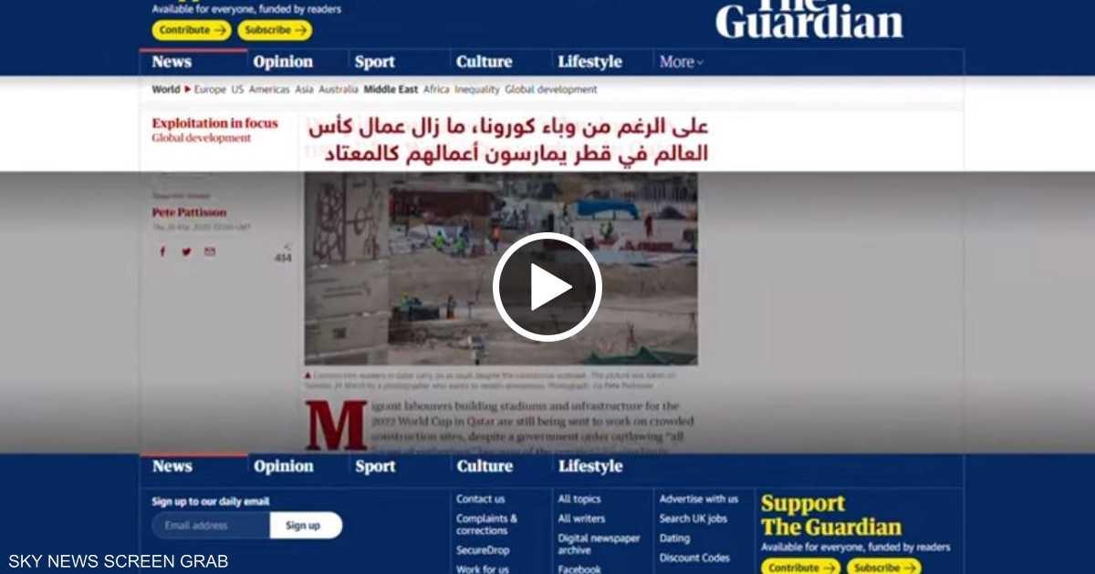 """تقارير تكشف تحول """"معسكرات العمالة"""" في قطر إلى سجون"""